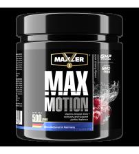 Maxler Max Motion (500g)