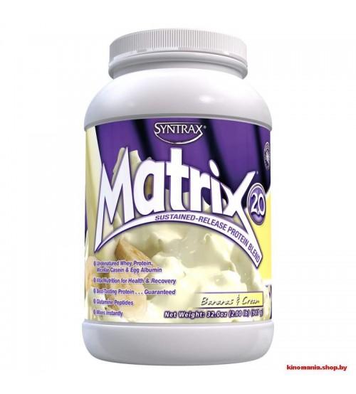 Syntrax Matrix 2.0 (908g)